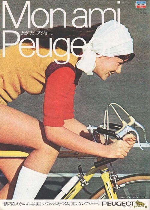 Peugeot Bici