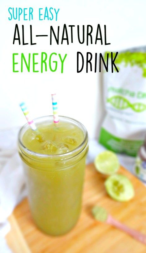Super Easy All Natural Energy Drink Healthy Energy Drinks Homemade Energy Drink Natural Energy Drinks