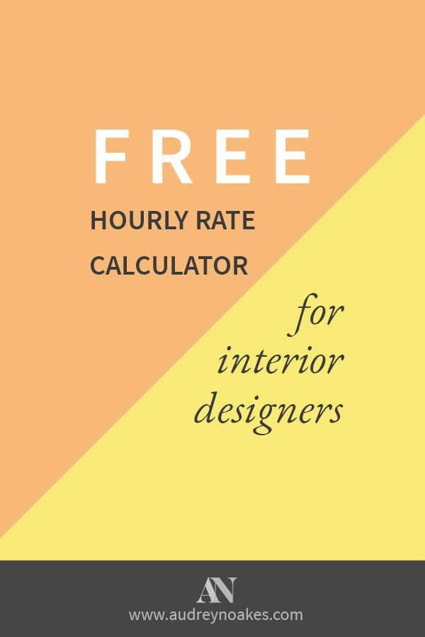 Increase Your Efficiency Increase Your Profitability Plus A Free Hourly Rate Calculator Audrey Noakes Learn Interior Design Interior Design Quotes Interior Design School