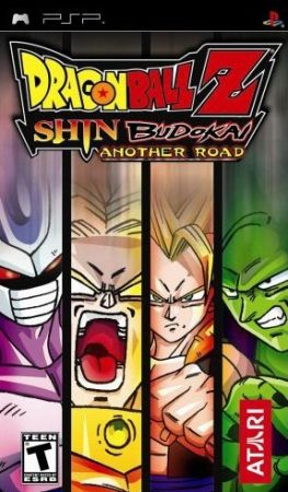 Free Download Softwares and Games: DragonBall Z Shin Budokai Another