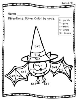 Freebie Bat Themed Addition Within 10 Find The Full Product In Store More Than 40 Pages Halloween Math Worksheets Halloween Math Halloween Math Activities