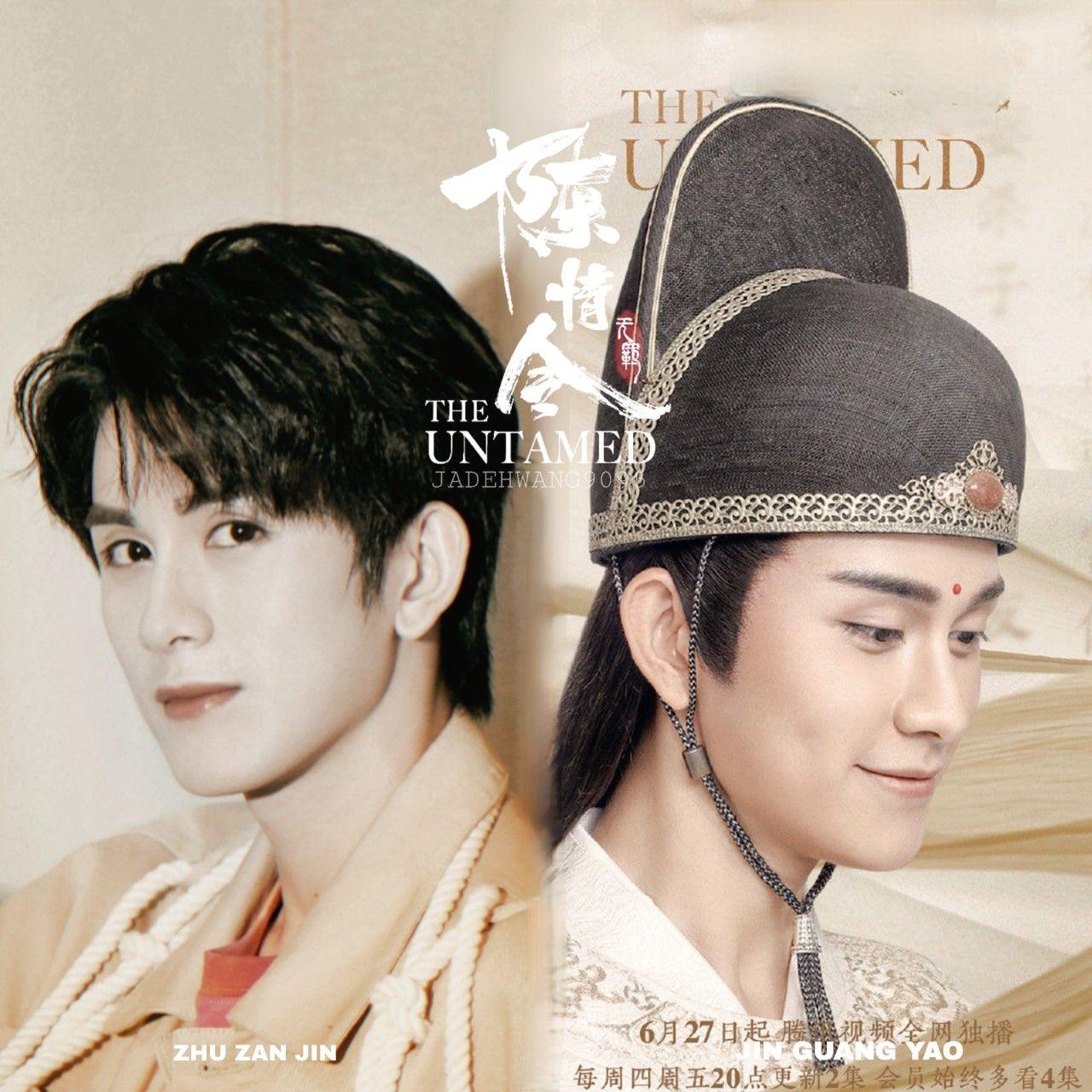 Jadehwang9095 — The Untamed Cast modern vs. ancient look