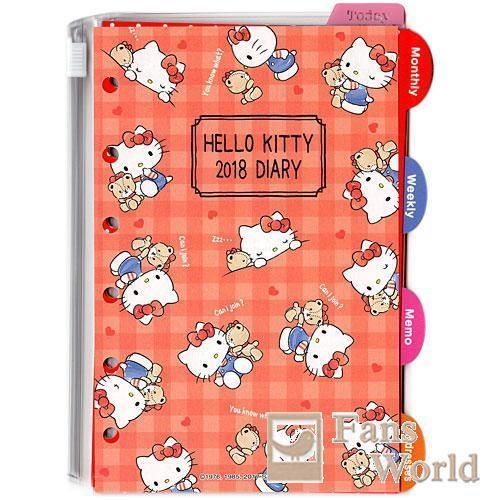 image about Cute Planner Refills identify The optimum kawaii cutest star for centuries, Sanrio Famous people