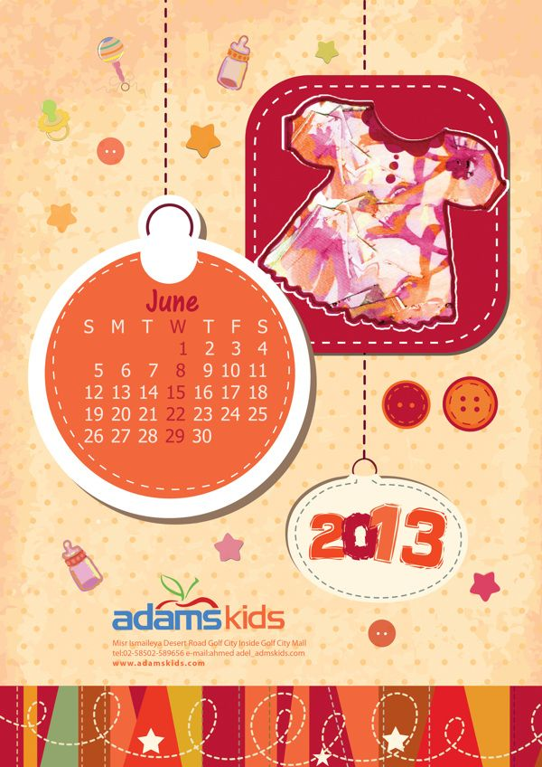 Pin by Asena Meric on Calendar Ideas | Pinterest | Kids calendar ...