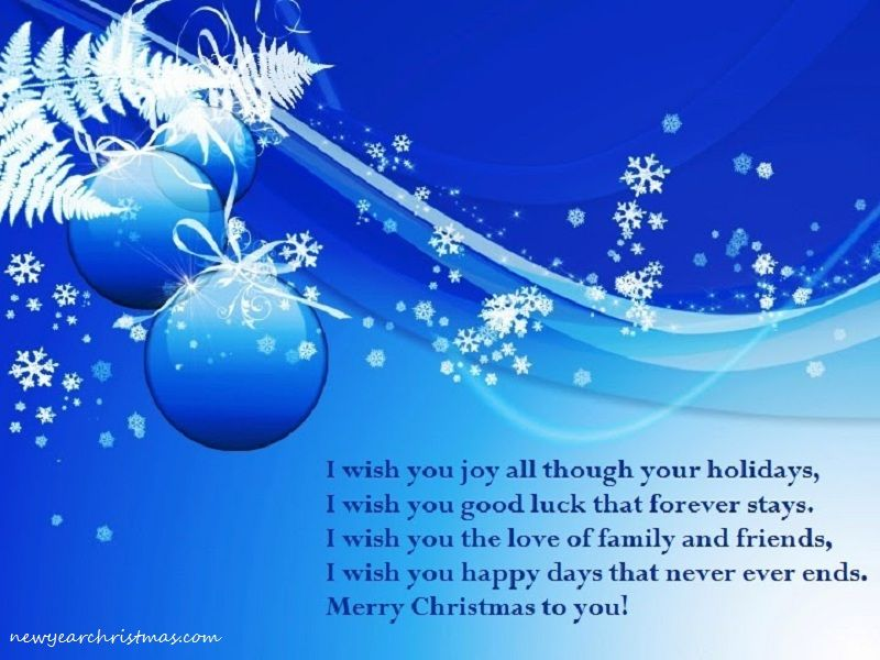 Merry Christmas Poems For Friends Merry Christmas Quotes Friends Christmas Poems For Friends Merry Christmas Wishes