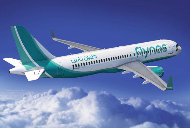 طيران ناس Best Flight Deals Online Tickets Passenger Jet