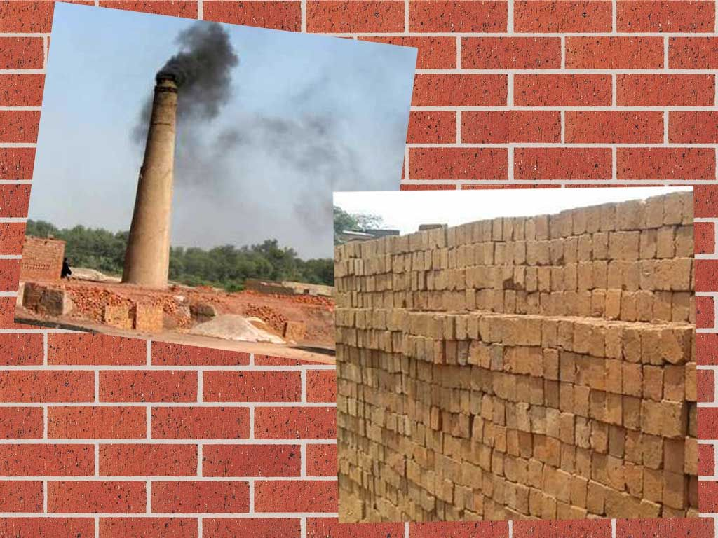 Government Of Pakistan Has Ordered To Shut Down The Brick Kilns Across Punjab For A Period Of 70 Days House Plot Pa Brick Pakistan Government Of Pakistan
