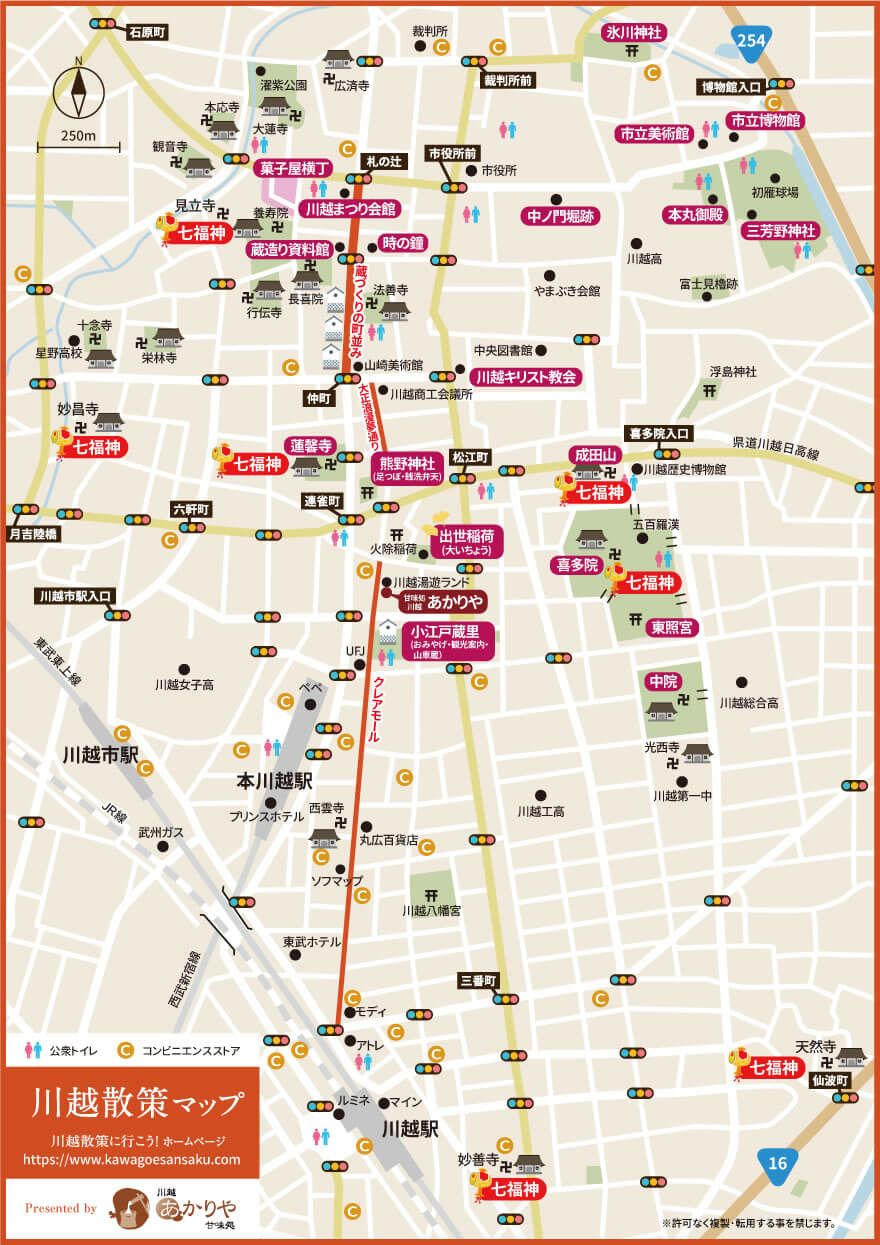 川越観光マップ 小江戸散策地図 川越散策に行こう 観光マップ 地図 観光