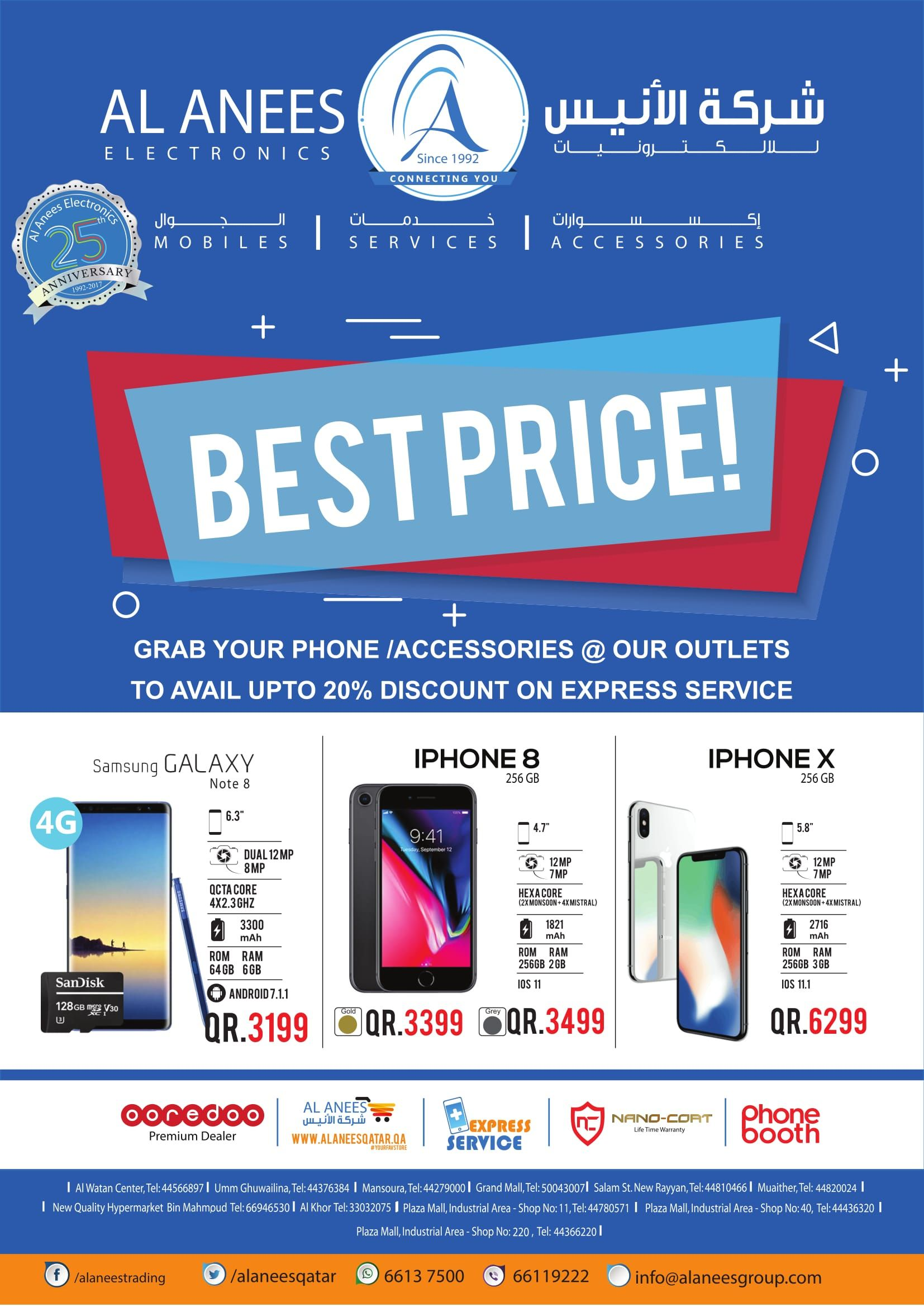 Al Anees Electronics Weekend Offers Day - DiscountsQatar Com