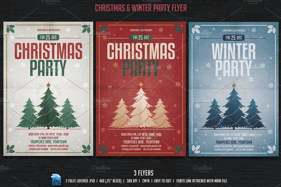 Christmas Ballerina Pinterest Christmas invitations, Christmas