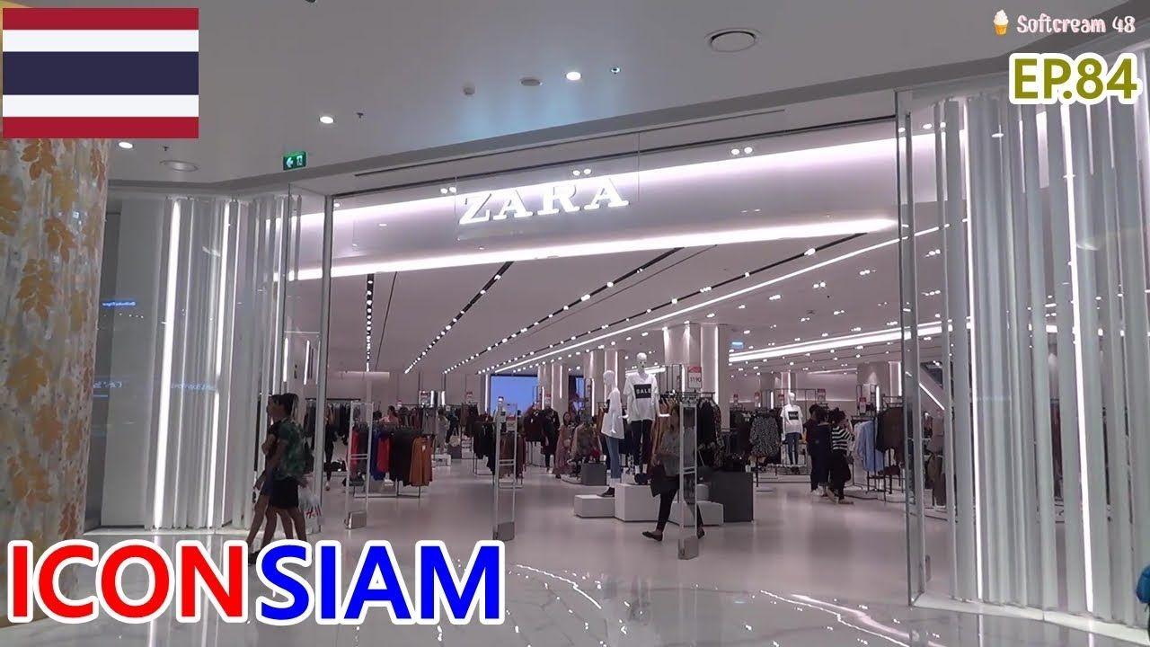 ZARA ICON SIAM พาไปดูร้านแบรนด์เนมในไอคอน สยาม Bangkok's
