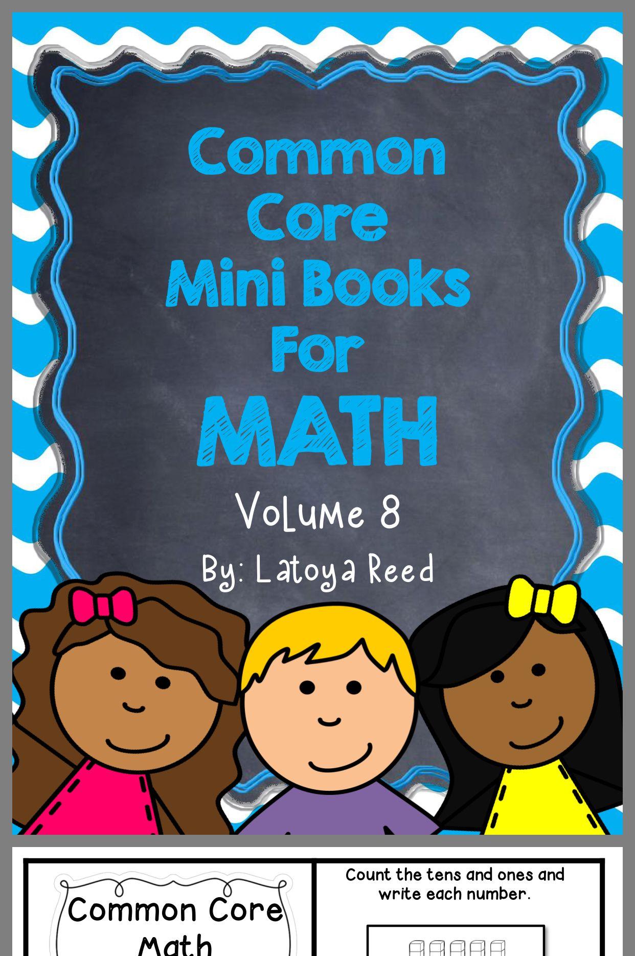 Volume Math Image By Jopomerleau On Grade 1