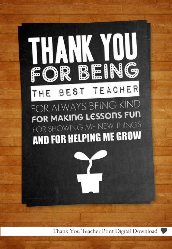 Instant Download Teacher Thank You Card Print By Staceysansom