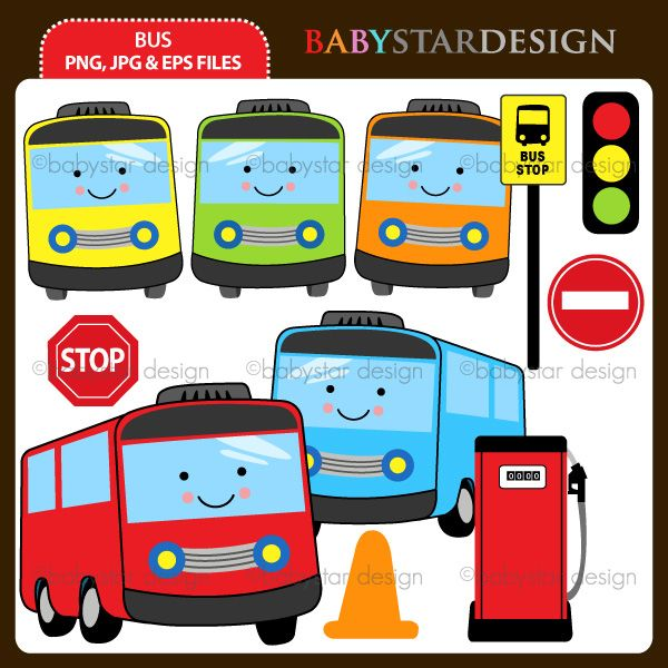 11 Graphic Elements Of Cute Bus Theme Perfect For Your Birthday Invitation Craft Projects Paper Products Stationery Scrapbooking Web Designs Stickers And