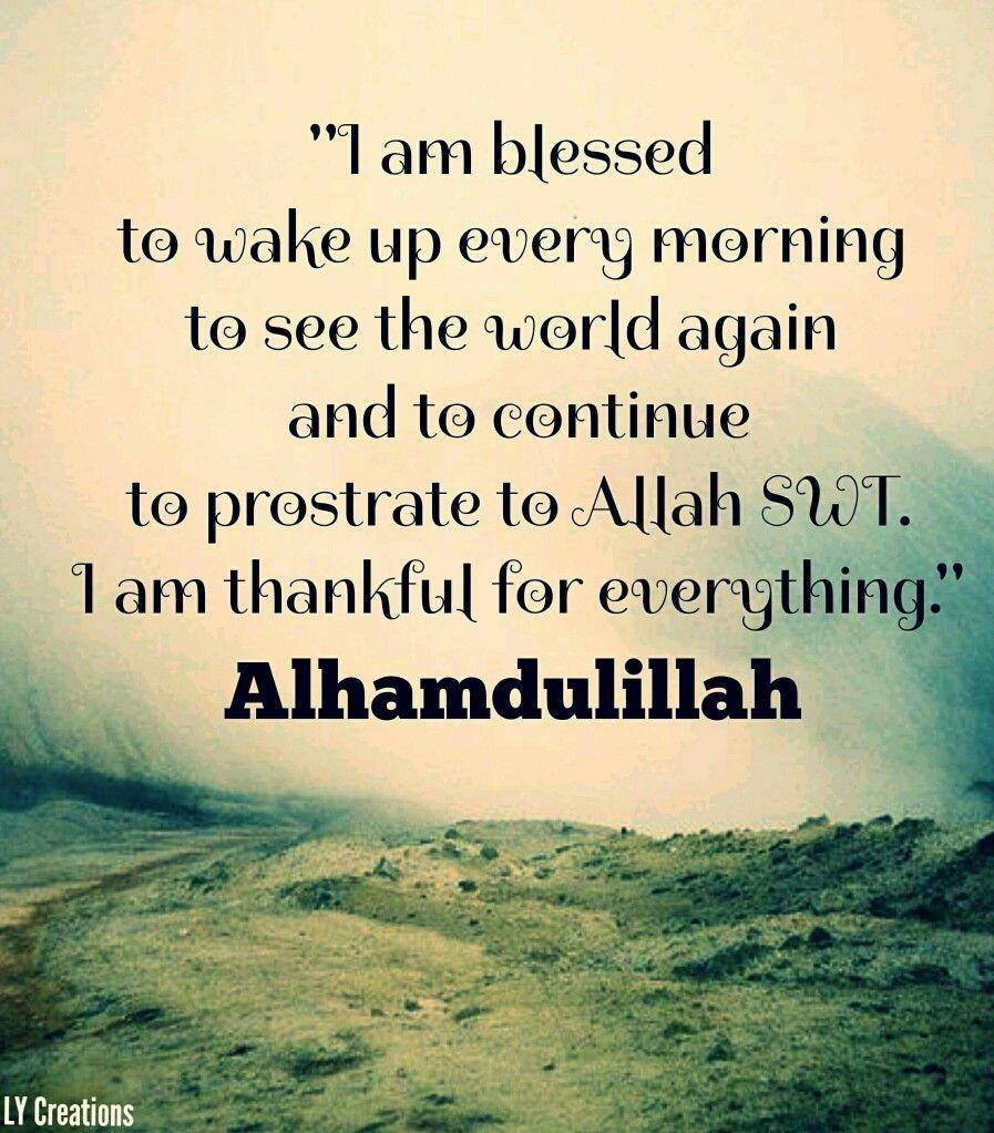 ALHAMDULILLAH | Islamic quotes