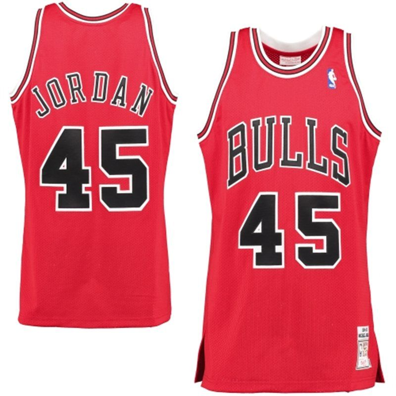 Michael Jordan Mitchell & Ness Homecoming Authentic Jersey - Air 23 - Air  Jordan Release Dates, Foamposite, Air Max, and