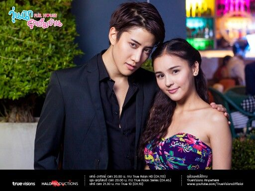 full house thai version wiki drama full