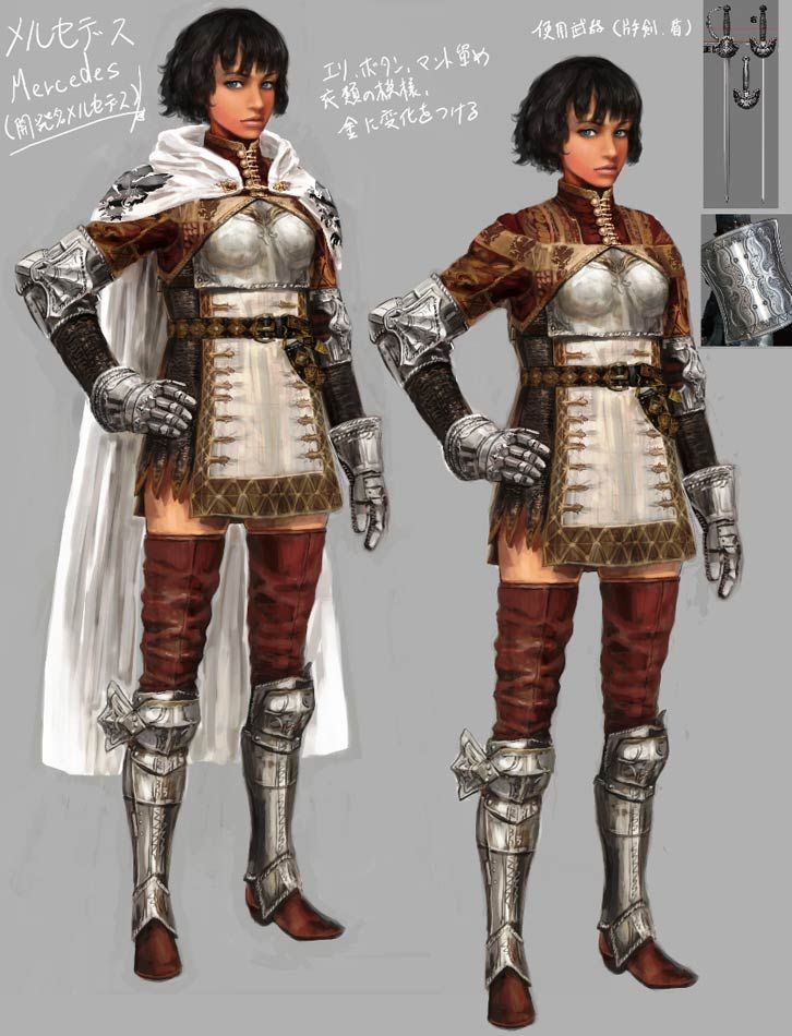 Mercedes Marten Dragon S Dogma Dragon S Dogma Dragon Dogma Dark Arisen Female Knight Dragon's dogma wiki guide with quests, items, weapons, armor, strategies, maps and more. dogma dragon dogma dark arisen