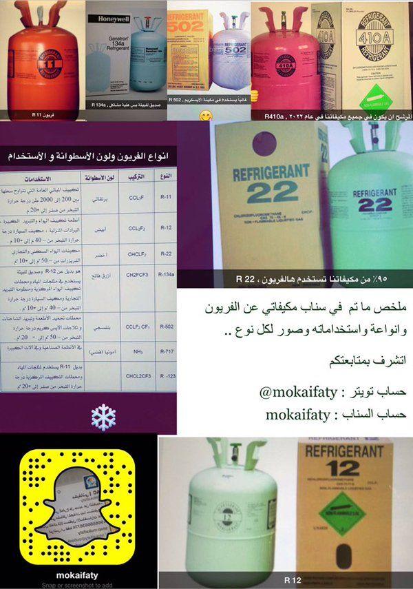 مرحب ا بك في تويتر سج ل الدخول أو أنشئ حساب ا Shampoo Bottle Beauty Shampoo