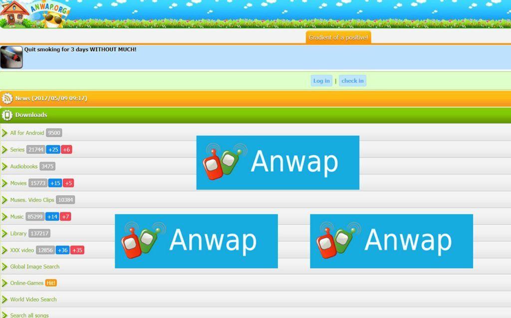 сайт Anwap Org скачать фильмы скачать фильмы на телефон