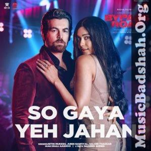 Bypass Road 2019 Bollywood Hindi Movie Mp3 Songs Download In 2020 Mp3 Song Download Mp3 Song Hindi Movies