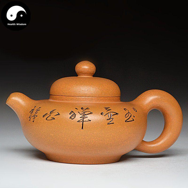 Yixing Zisha Teapot 200ml,Duan Clay
