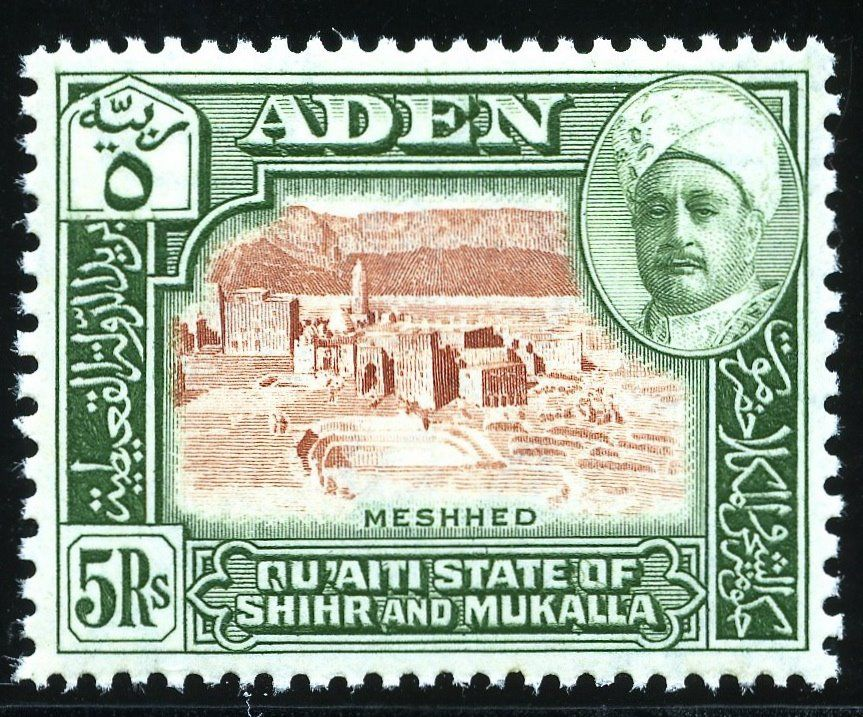 Aden quaiti state in hadhramaut 1942 post stamp aden