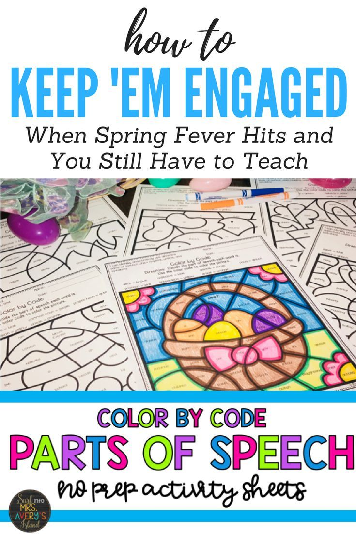 Spring Color by Code Parts of Speech Worksheets