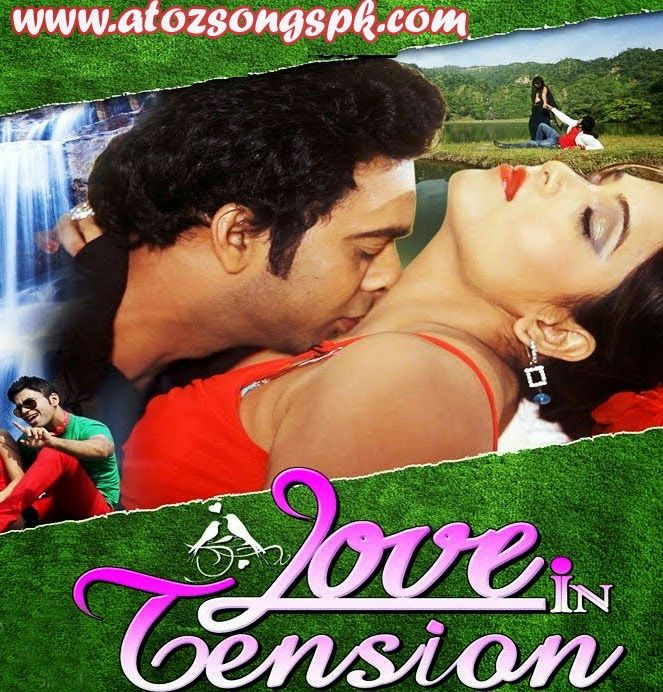Love in Tension Hindi Movie Songs Mp3 Download 2014