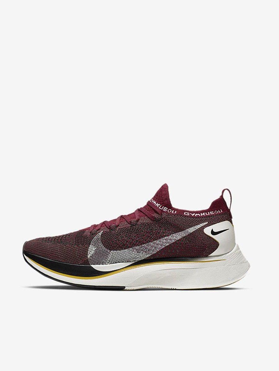 01f65949023f Nike Vaporfly 4% Flyknit Gyakusou