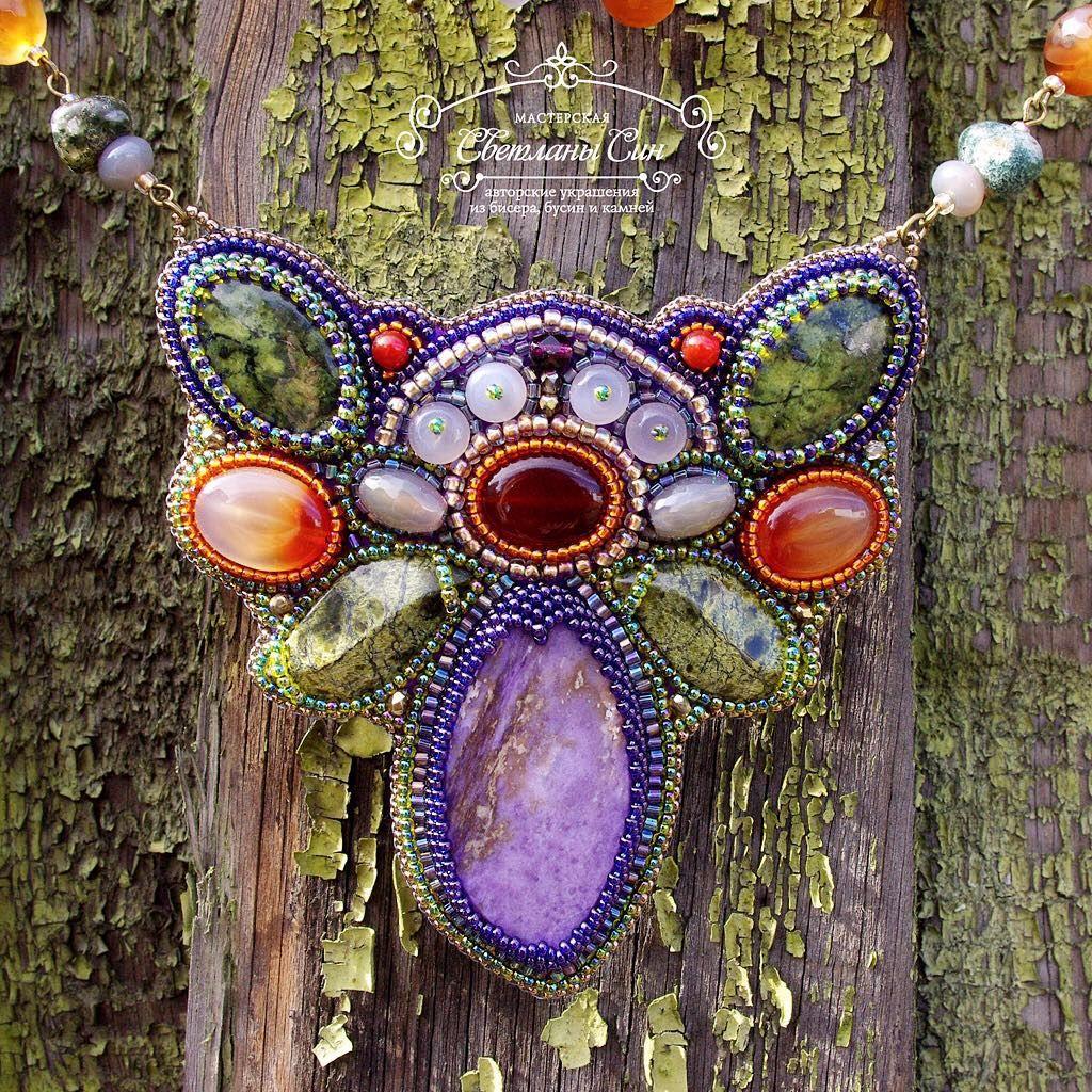 Доброе утро всем!!! Колье со змеевиками, чароитом, халцедонами) 4700₽ свободно) #мастерская_син #sinbead #sinbeadjewelry #jewelry #necklace #nature #boho #beads #beadwork #beadedjewelry #beadembroidery #украшение #колье #кулон #лесное #бохо