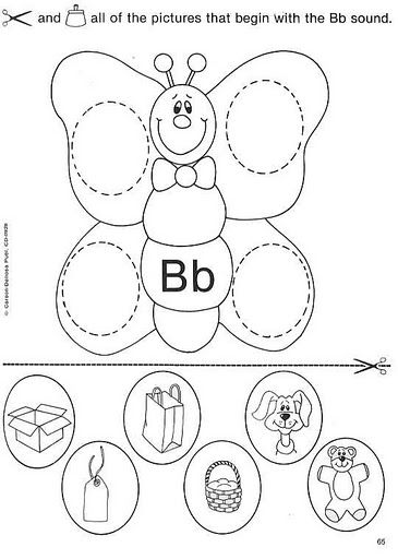 Letter b Education math Pinterest