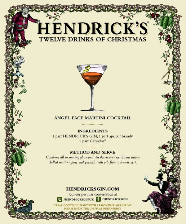 hendricks twelve drinks of christmas a martini this christmas httpunusualtimes - 12 Drinks Of Christmas