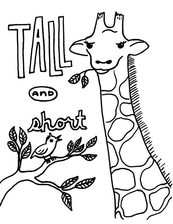 Tall And Short Printable Coloring Book Coloring Pages