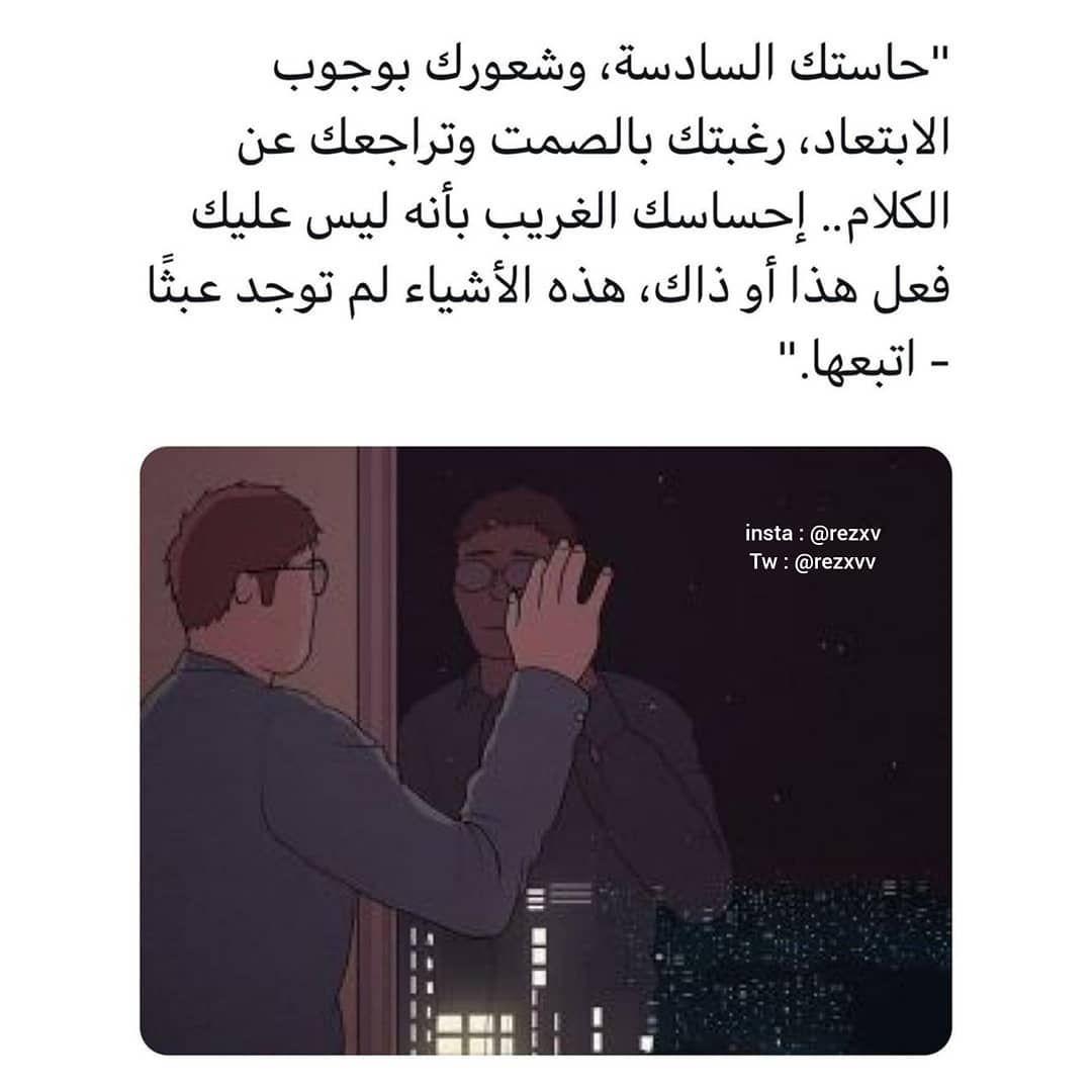 1 228 Likes 43 Comments ريكس Rezxv On Instagram السلام عليكم Memes Ecard Meme Ballooning