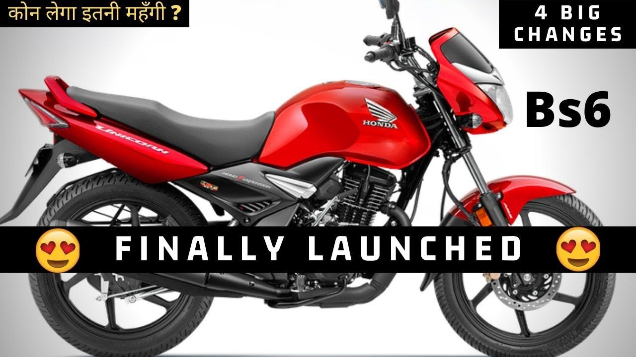 Finally Honda Unicorn 160cc Bs6 Fi Launched 4 New Changes On Ro In 2020 Honda Unicorn Unicorn Bike Honda