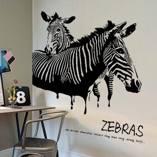 Zebras Wall Decal U2013 The Treasure Thrift | Animals Wall Decals | Pinterest | Wall  Decals, Walls And Animal Wall Decals