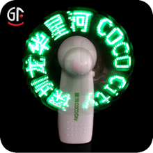 2016 China Factory Wholesale Mini Led Message Fan - search result, Shenzhen Great-Favonian Electronics Co., Ltd.
