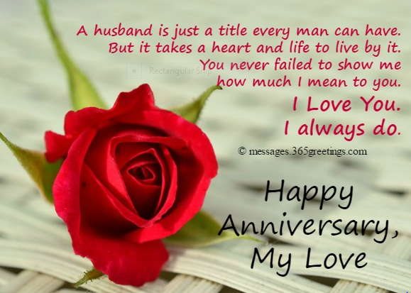 Anniversary SMS For Husband In English Happy marriage