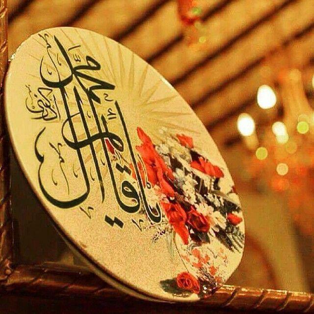 نبارك لكم ميلاد امل المستضعفين الامام الحجه المهدي المنتظر عجل الله فرجه الشريف Islamic Art Calligraphy Islamic Art Imam Hussain Wallpapers