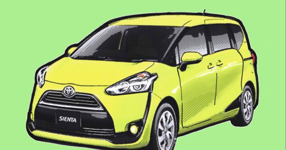 27 Gambar Mobil Rush Kartun Sienta Cartoon Mobil Mpv Toyota Dan Daihatsu Download Rush Hash Tags Deskgram Download Gambar Mobil Lego Juniors Car Cartoon