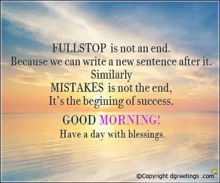 So You Are Looking For Good Morning Messages Check This Collection Out Good Morning Cards Good Morning Messages Morning Messages