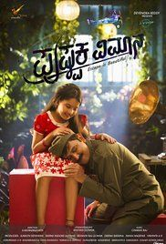 Watch Kannada Tv Shows Online A Man Does Not Let His Disabilities Deter Him From Being A Wonderful F Kannada Movies Download Streaming Movies Free Full Movies
