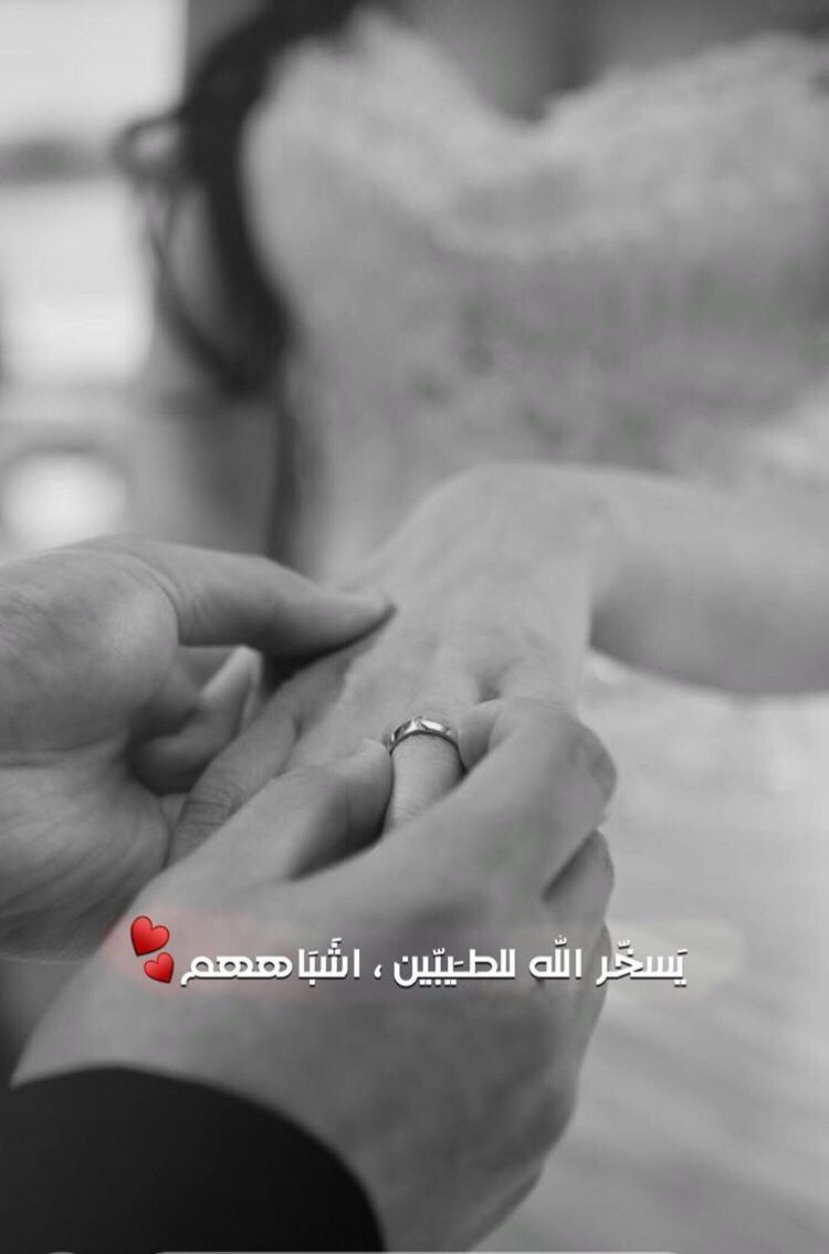 Pin By Bano On Mh Love Husband Quotes Islamic Love Quotes Love Words