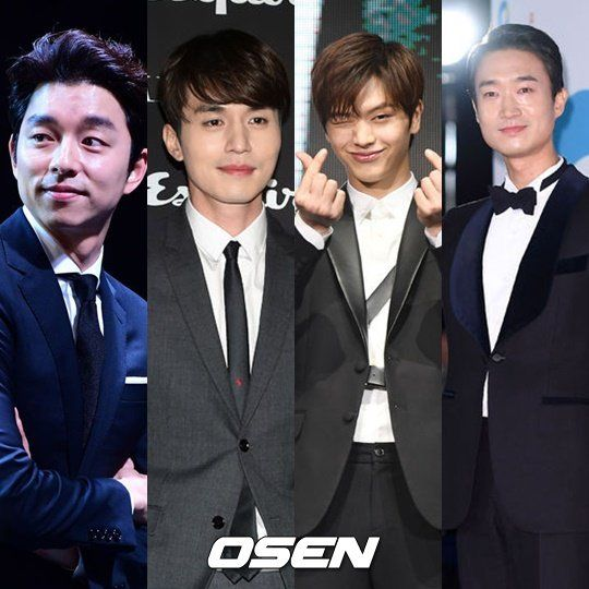 Goblin And The Cast What Are They Doing Now In 2020 Goblin