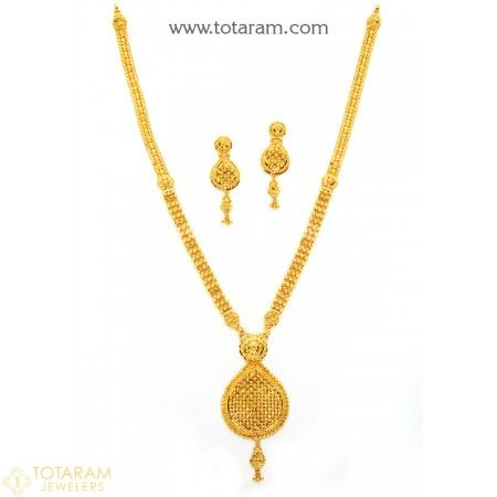 22K Gold Long Necklace Earring Set 235GS2934 Buy this