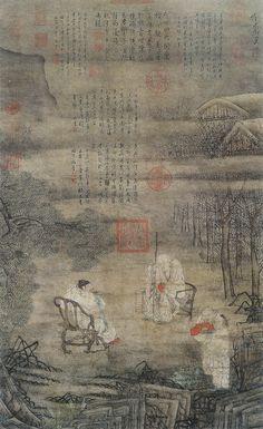 Su Shi Losing His Girdle (蘇軾留帶圖)  Cui Zizhong (崔子忠, 1574-1644), Ming Dynasty…