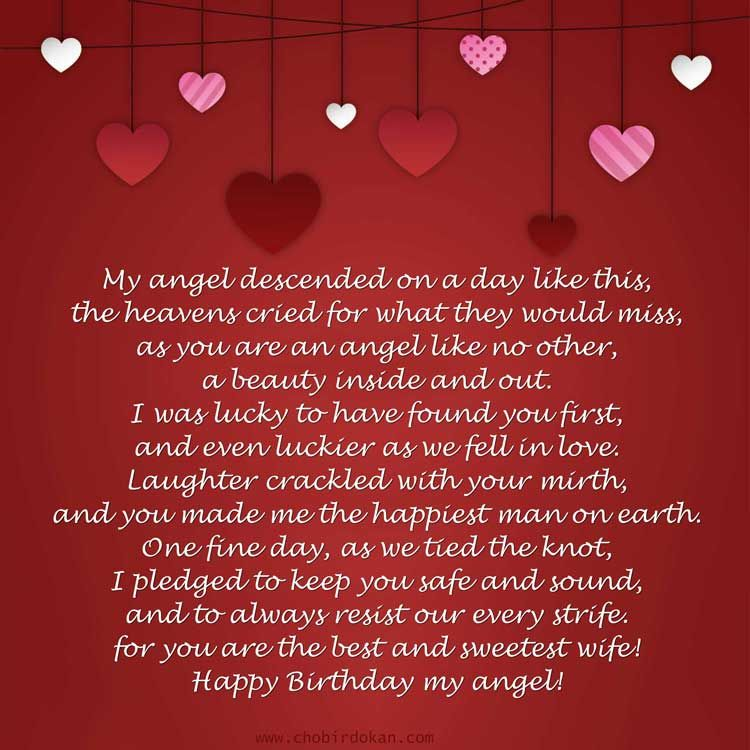 Romantic Happy Birthday Poems For Her For Girlfriend Or Wife