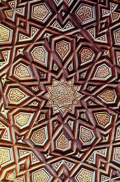 Detail Of Wooden Minbar Showing Interlaced Geometric Motifs Archnet Islamic Art Islamic Patterns Geometric