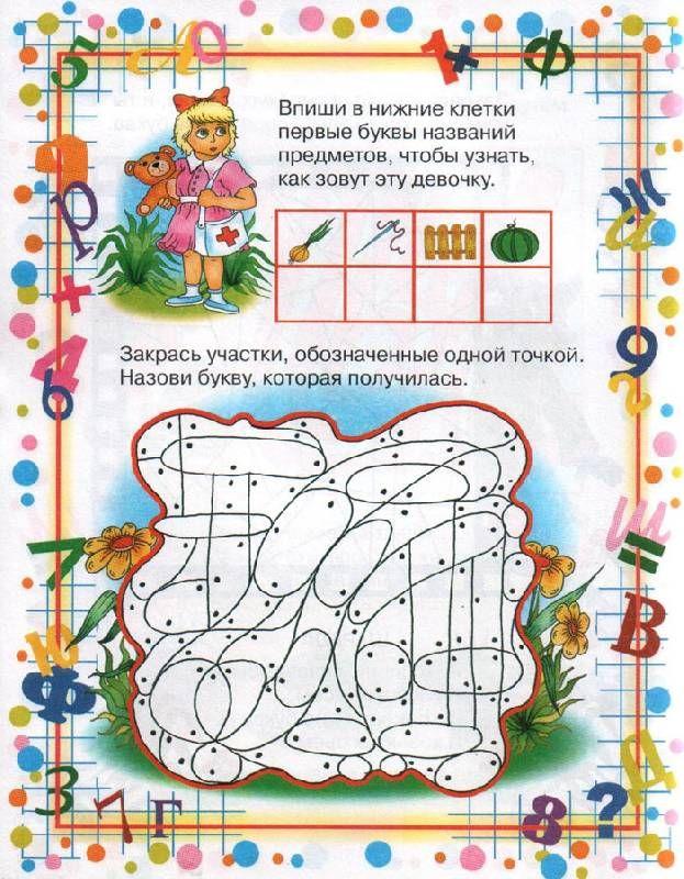 Календарно-тематическое планирование по немецкому языку 11 класс бим